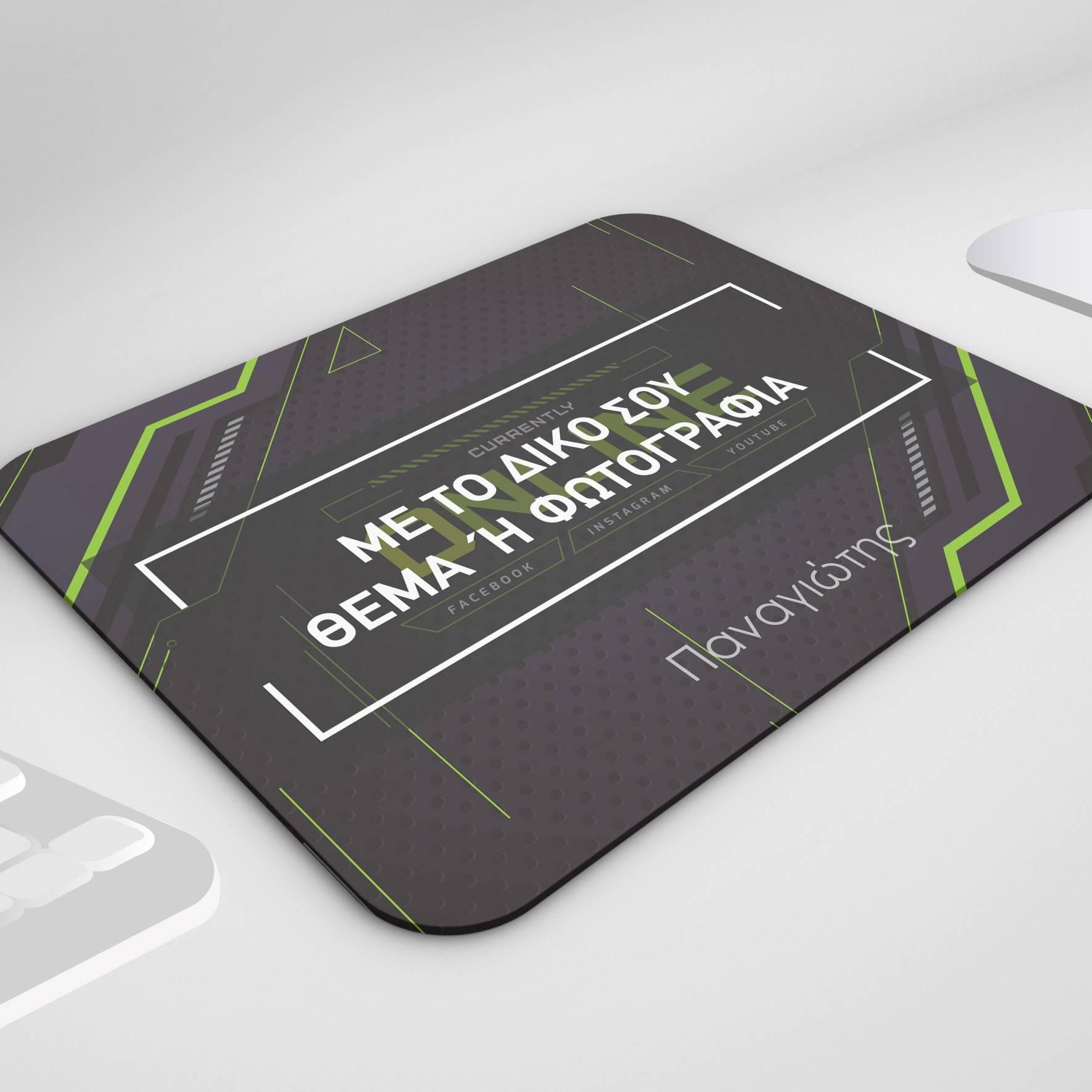 Εκτύπωση σε mousepad