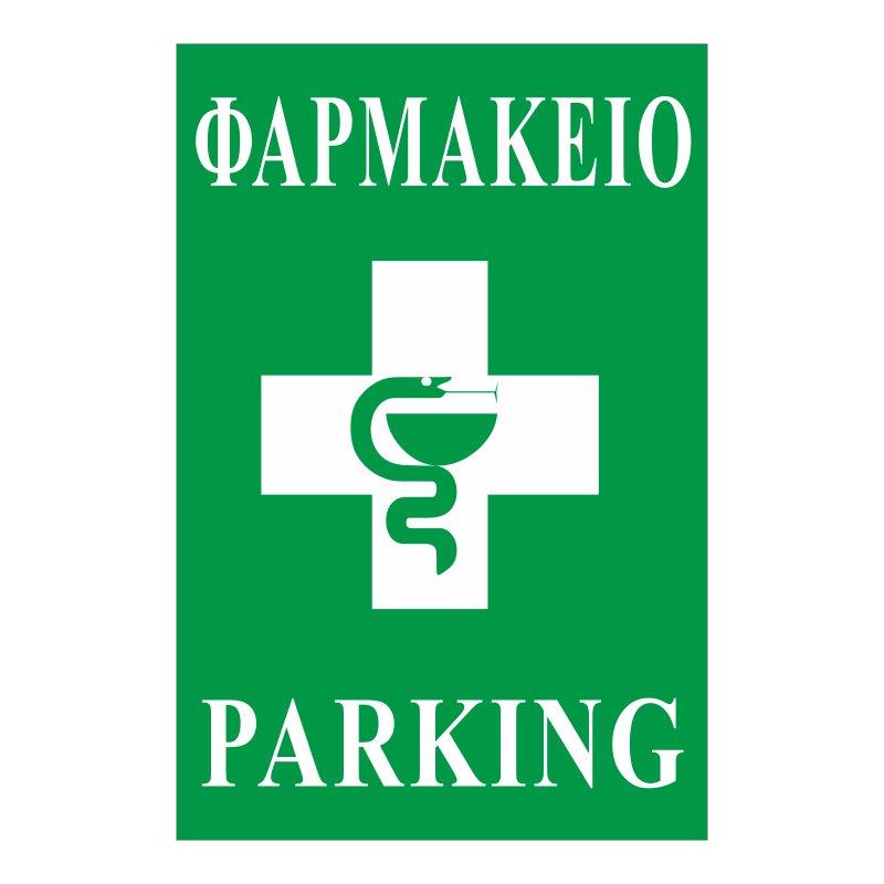 No Parking 014
