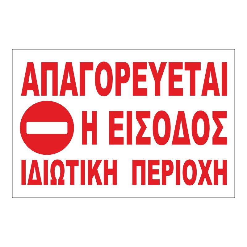 No Parking 016