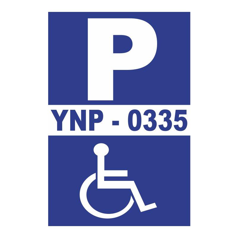 No Parking AMEA 01