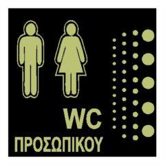 WC000-44
