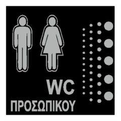 WC000-45