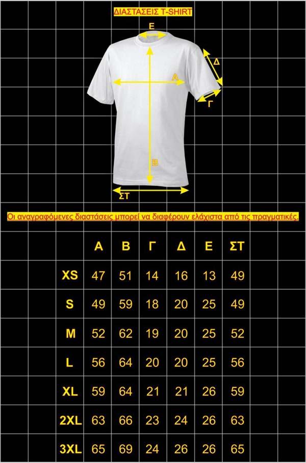 diastaseis-tshirt