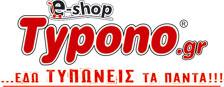 typono.gr