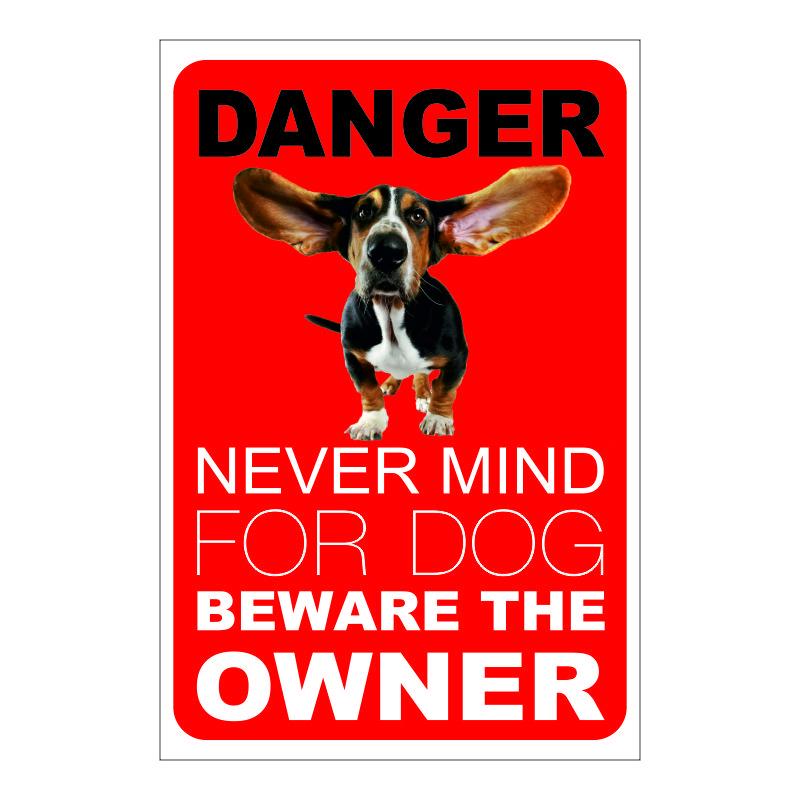 Προσοχή Σκύλος 008